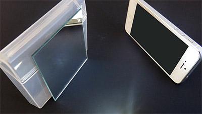 light reflection measurement thumbnail