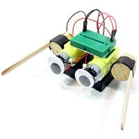 landing page dancing robot